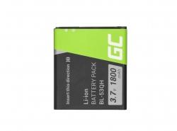 Handy Akku BL-53QH für LG L9 P760 P769 P880 P880G 4X HD
