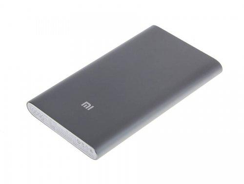Power Bank Batterie externe Xiaomi 10000mAh PRO Qualcomm Quick Charge 2.0